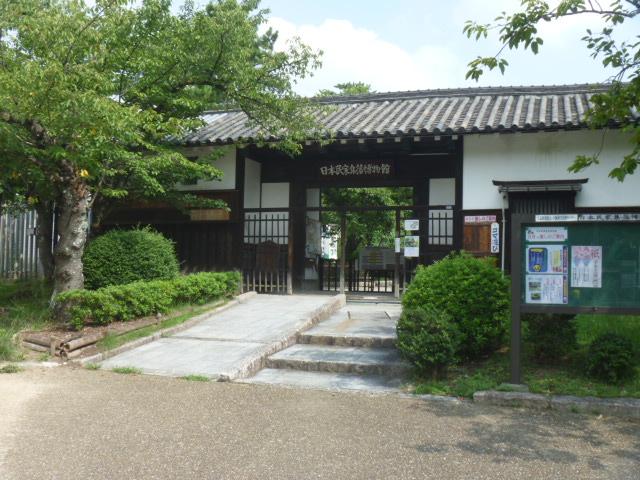 民家集落博物館入場門