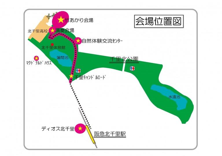 千里竹あかり地図