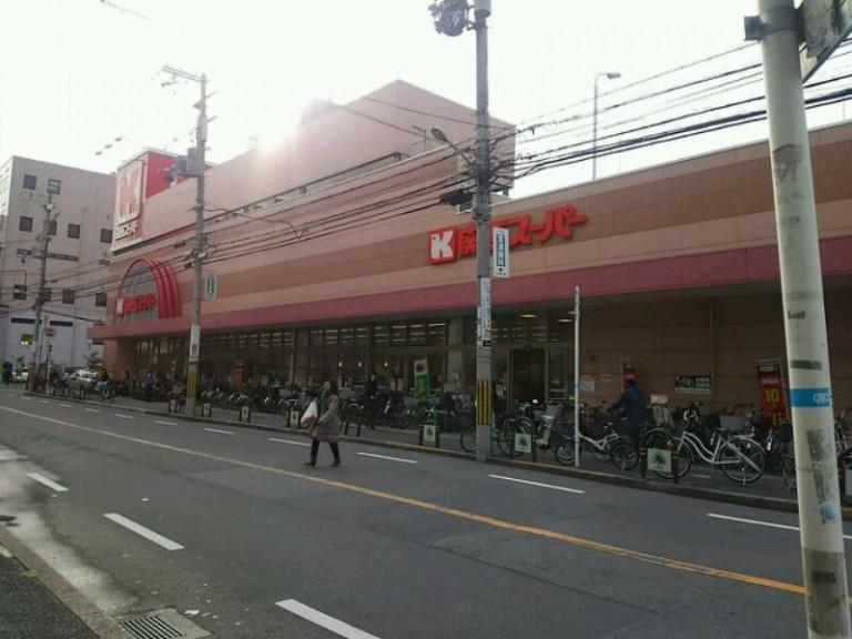 関西スーパー江坂店