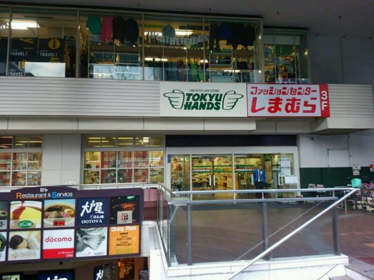 東急ハンズ江坂