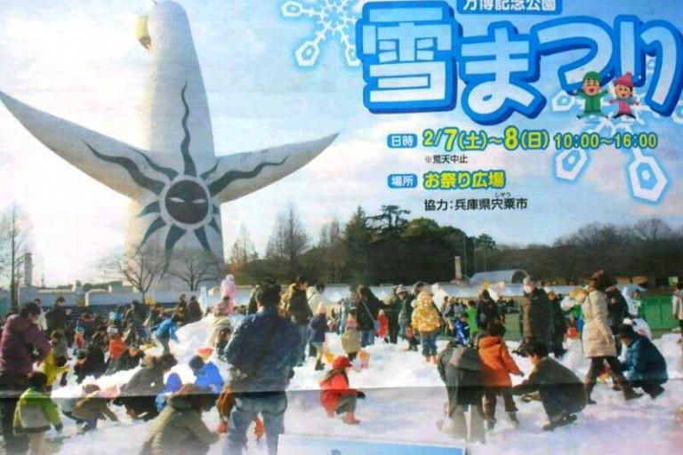 雪まつりポスター