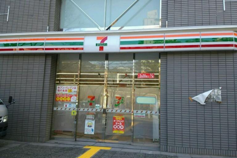 セブンイレブン江坂公園前店