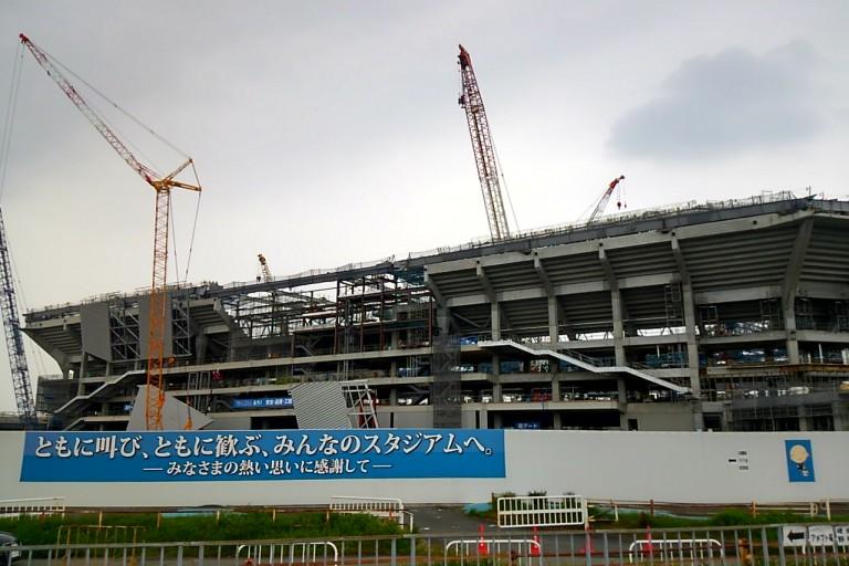 新スタジアム全景