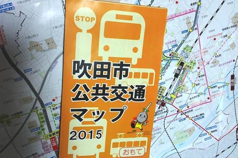 吹田市公共交通マップ