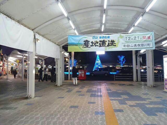 駅コンコース
