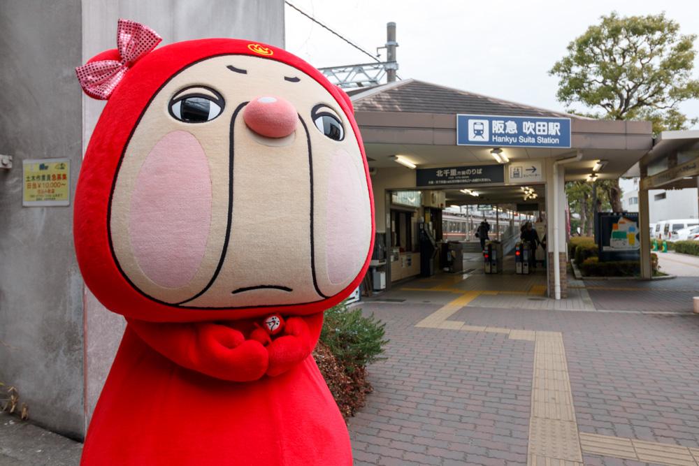 野村工務店西吹田リトルフォレスト