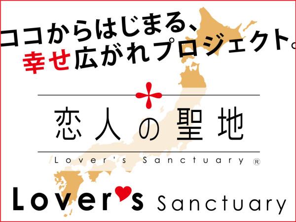 seichi_120-90white_大