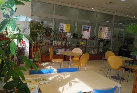 花と緑の情報センター