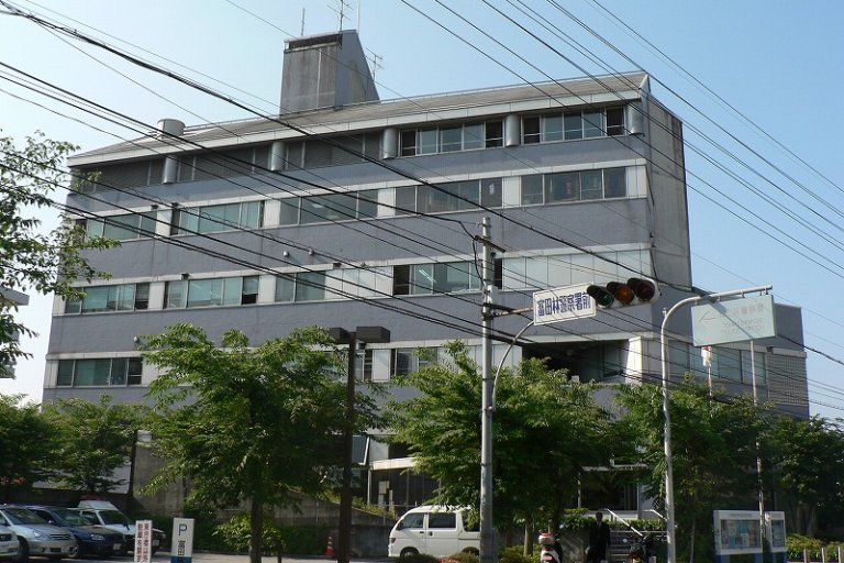 富田林警察署Wikimediacommons