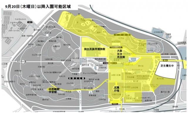 万博記念公園 入園可能区域
