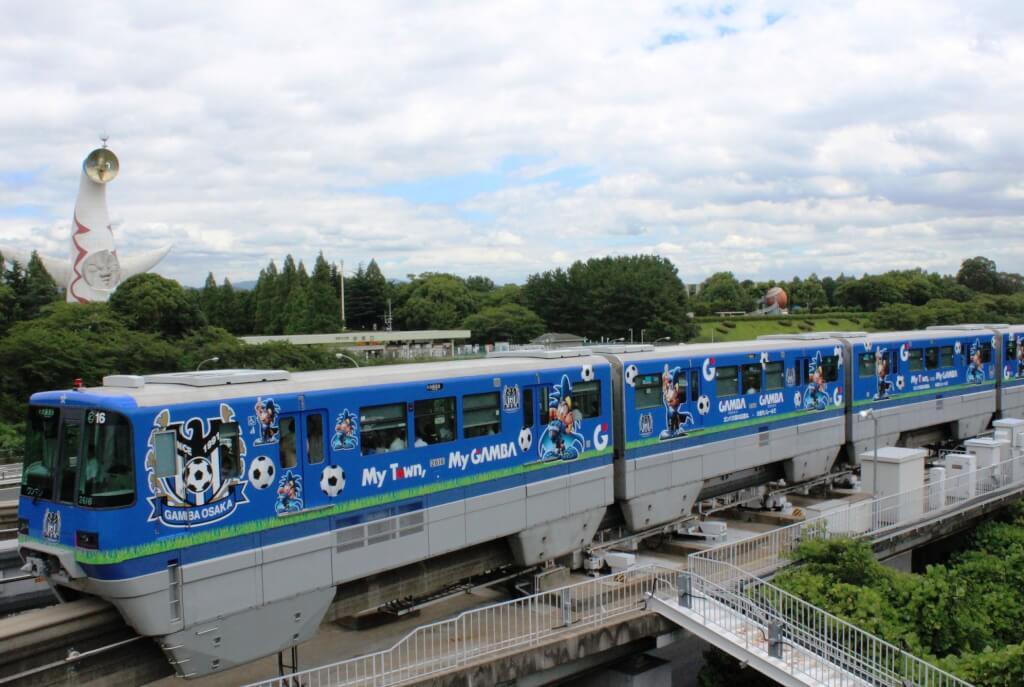 ガンバ大阪 ラッピングモノレール