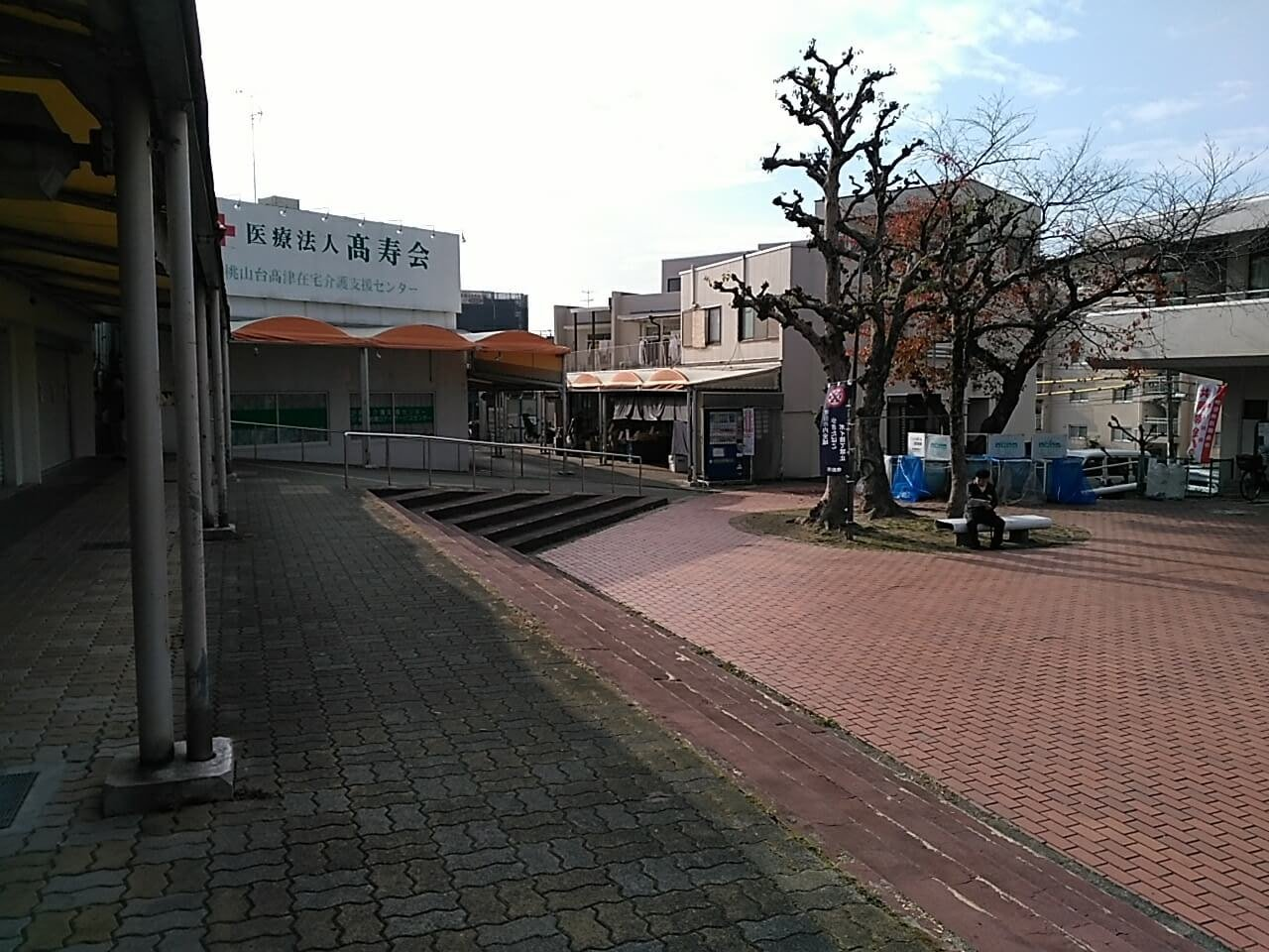 桃山台ショッピングセンター