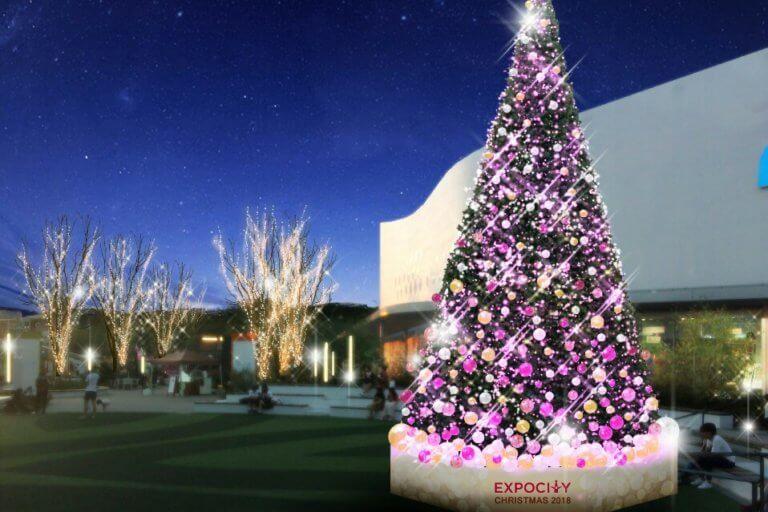 エキスポシティ クリスマスツリー
