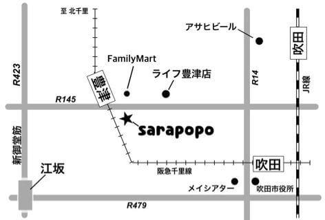 サラポポ 地図