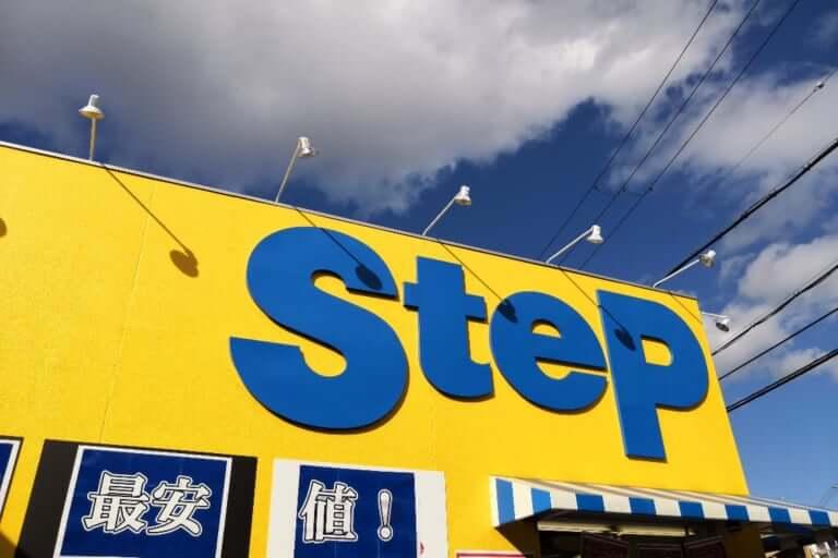 【吹田市】山田のスニーカーショップ「STEP」が閉店セール!!2019年用に新しい靴を準備しておこっかな♪