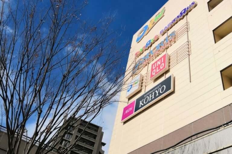 【吹田市】デュー山田でまたしても閉店!!相次ぐ閉店、何かあったの?
