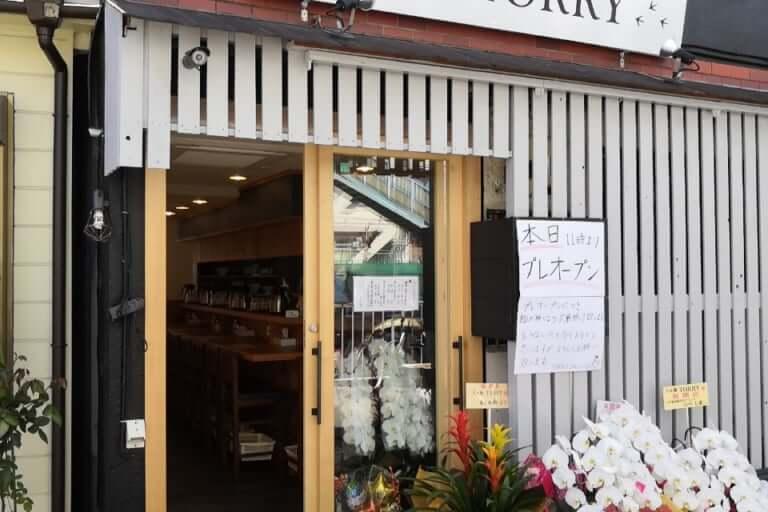 【吹田市】新しいラーメン屋さんがプレオープン中!「らぁ麺 TORRY」の現地を見てきたよ♪こんなお店です〜