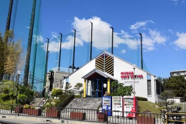 【吹田市】千里丘のミリカゴルフセンターが閉店になります!跡地は既にお伝えしているアレかな?!