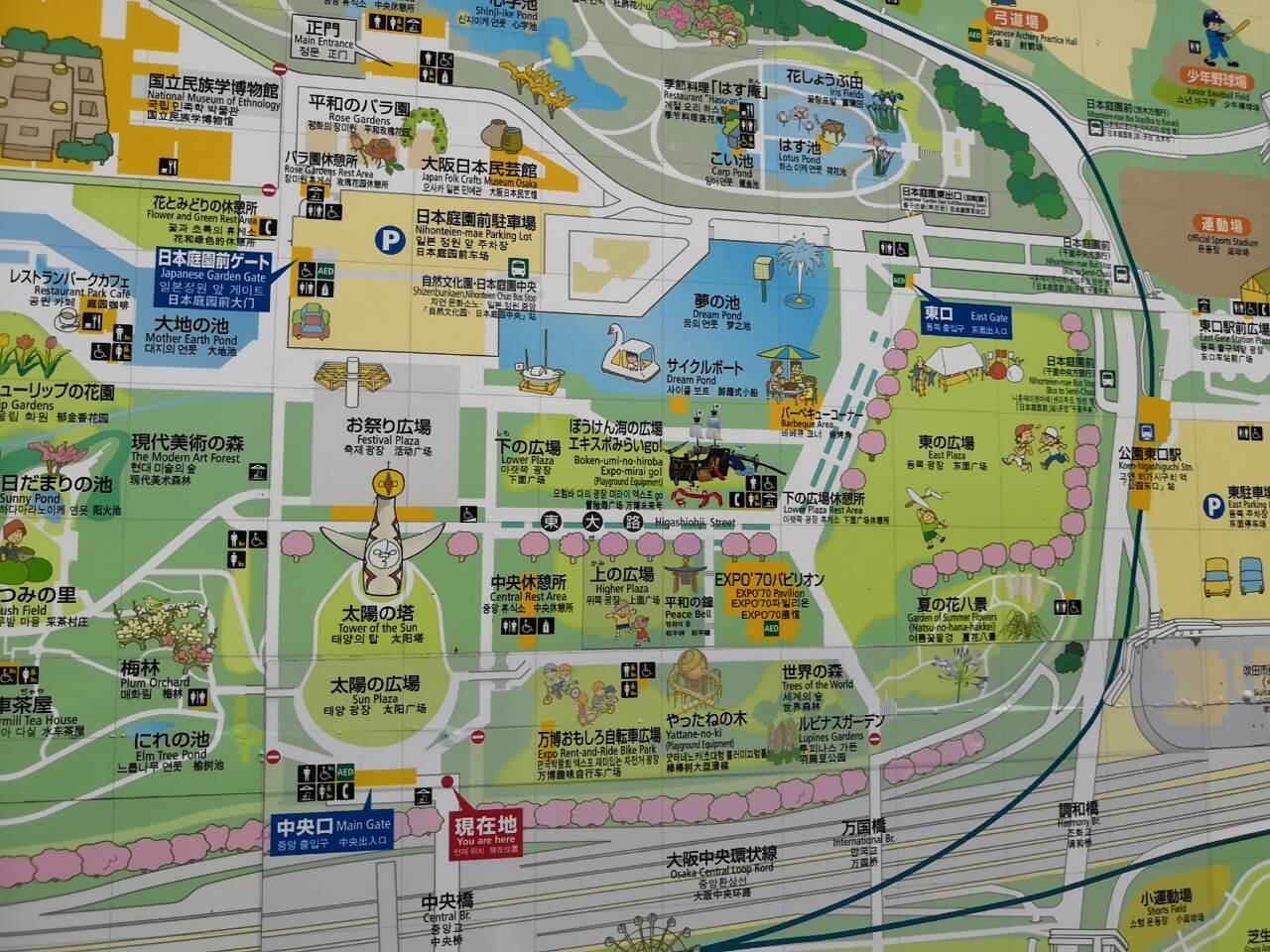 万博公園 園内マップ