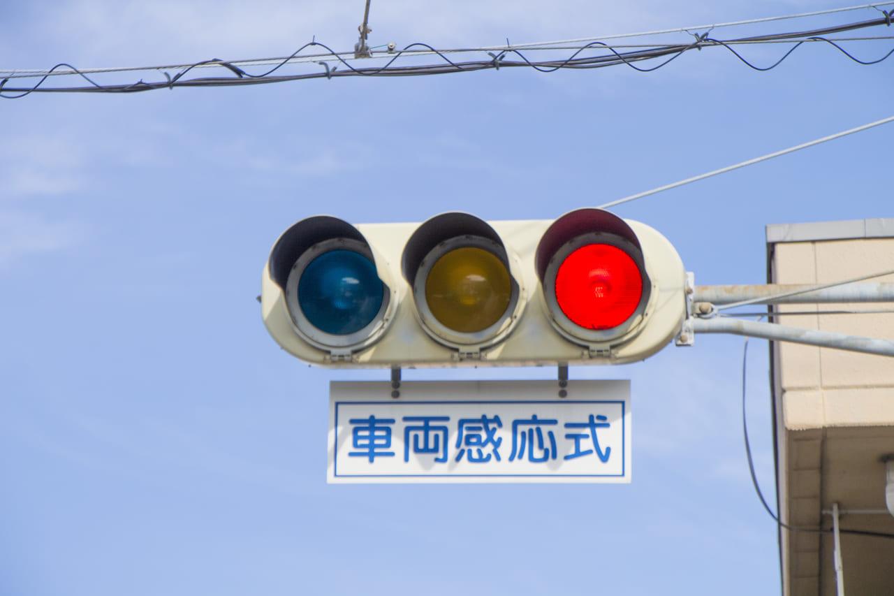 感応式信号