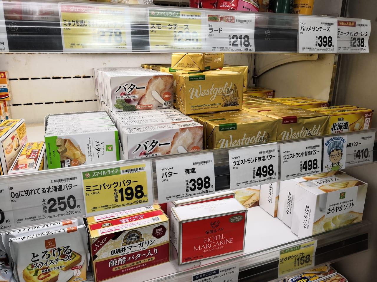 品薄 納豆 【2020年】納豆が売り切れ・品薄なのは新型コロナウイルスが原因?効果や免疫力アップについても