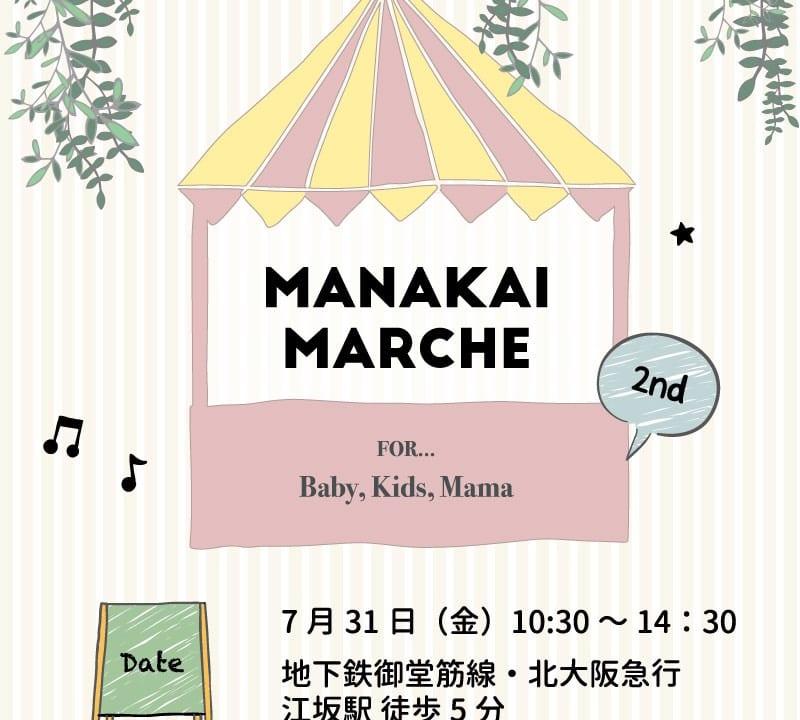 MANAKAI MARCHE