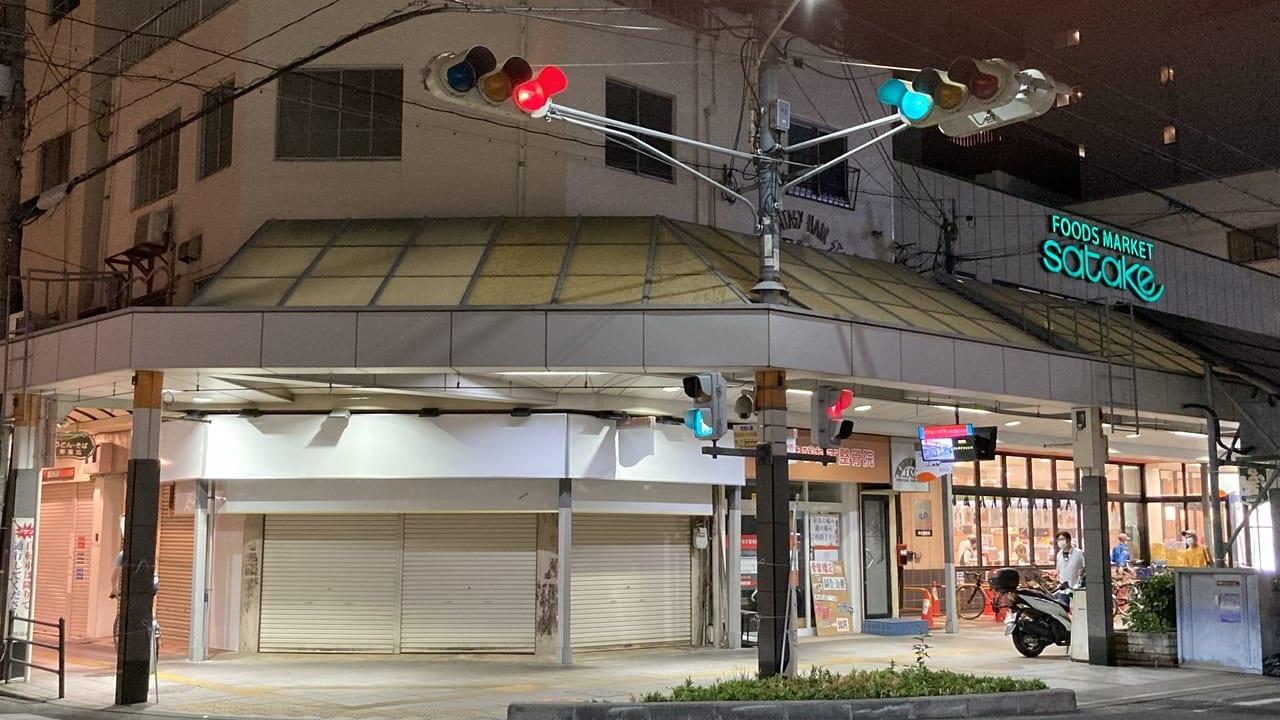 じゃんぼ總本店JR吹田駅前店
