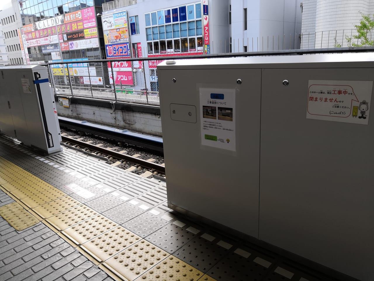 江坂駅 ホームドア