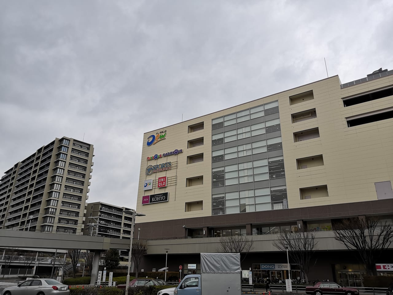 デュー阪急山田