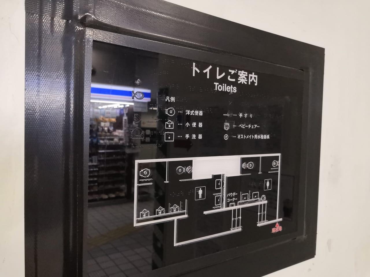 江坂駅北側トイレ